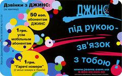 Купить ботинки мужские в интернет-магазине обуви vrasmer ru